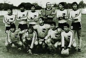 LDT 1982 Loma Negra Olavarria
