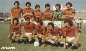 Unión San Vicente de Córdoba. Se hizo presente en los torneos nacionales de la década del ochenta, pero sin resultados apreciables.