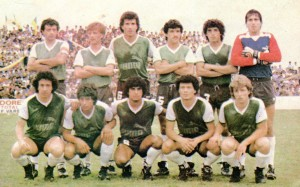 11 de diciembre de 1985. El equipo de Armenio en la derrota 0-1 ante Dock Sud: