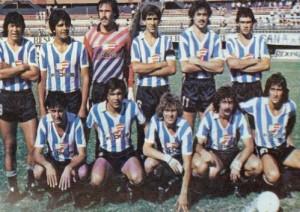 Con el Turco en el arco, el equipo de la Academia que enfrentó a Quilmes en la semifinal del octogonal de ascenso. El ansiado regreso.