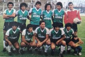 7 de febrero de 1987. El equipo de Armenio que derrotó 2 a 0 a Cipolletti: Gardarian, L.Villarreal, Gallardo, Godoy, Argueso y Sarmiento; L. Villarreal, Alderete, Cincunegui, Maciel y Ubeda.