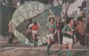 5 de junio de 1988. Sale Estación Quequén a la cancha. Fiesta en Necochea.